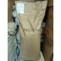 Сывороточный протеин КСБ УФ65 Гадяч, ТЕХМОЛПРОМ 15 кг (заводской мешок)