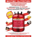 Scitec Nutrition Whey Protein Prof 2820g  (акционные + 20% FREE)