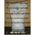 Сывороточный протеин WPC 80% LACTOPROT, Германия 1000 грамм