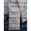 Сывороточный протеин WPC 80% Щучинский, Беларусь, 15 кг